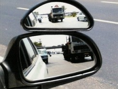 Auxilary Wide-Angle Side-View Mirror Review