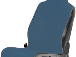 Eclipse Enterprises – Car Seat Cover Review